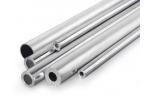 Алюминиевая труба 7x1,0